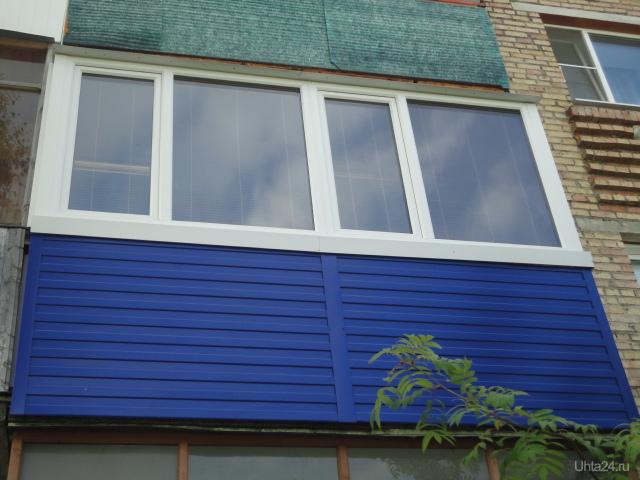 Фотография балкон пвх, индивидуальная крыша, наружная обшивк.